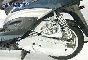 シグナスXSE44JSE12J用メッキクランクケースカバープーリーケース