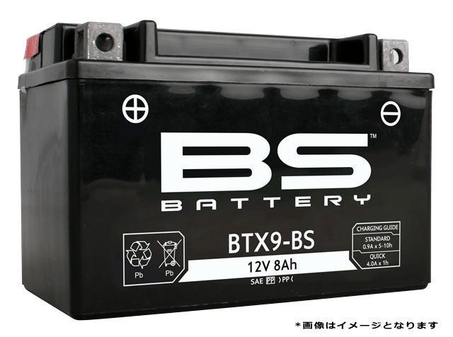 バイク用品, バッテリー GIORNO AF70 BS BTX4L (YTX4L-BS FTH4L-BS BTX4L-BS YTZ5S) MF