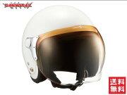 ジェット ダムトラックス バブルビー レディース ヘルメット シールド スモール ホワイト