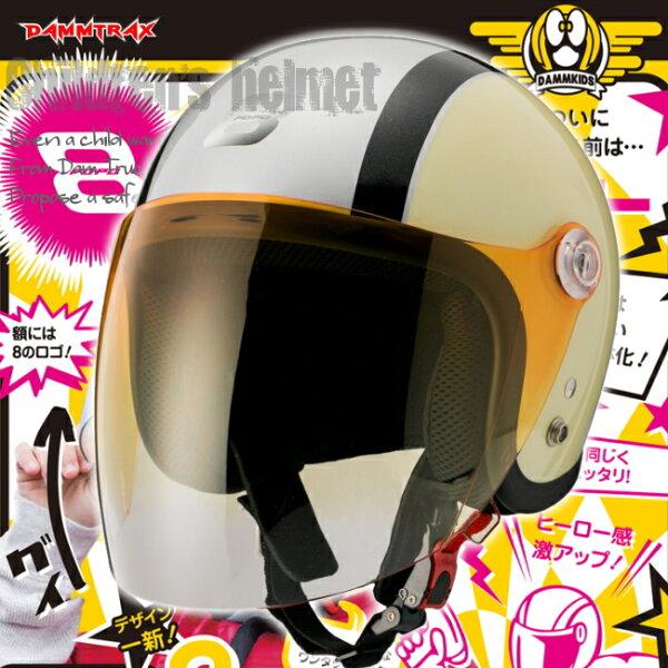 ジュニア用 DAMMTRAXダムトラックス ダムキッズポポエイトpopo8ブラック/黒子供用キッズヘルメットバイク用ポポ8キッズ
