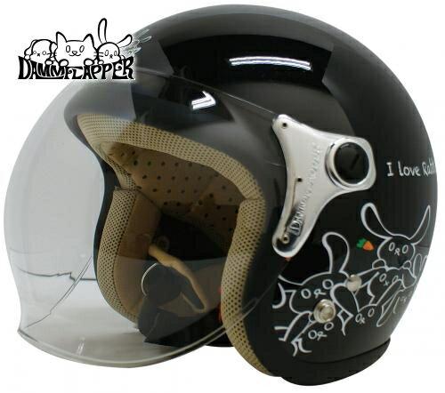 【DAMMTRAX/[ダムトラックス/]】 パープル 紫 フラッパージェットネクスト ヘルメット バイク用