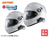 インカムDAYTONA(デイトナ)COOLROBO/クールロボイージートーク3ペア2台セットワイヤレスインカム【91684】バイク用Bluetoothヘルメット装着