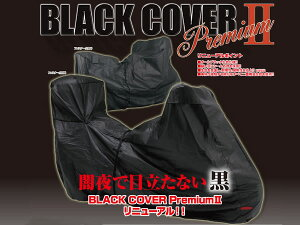 デイトナ ブラックカバープレミアムII M 77164