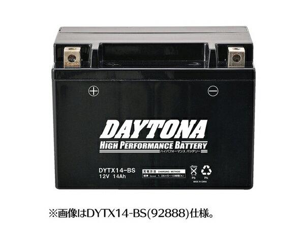 デイトナ ハイパフォーマンスバッテリー MFバッテリー 【スーパーカブ70郵便車/MD70用】 DYT4L-BS DAYTONA