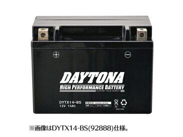 デイトナ ハイパフォーマンスバッテリー MFバッテリー 【Z1000/ZRT00A用】 DYTX9-BS DAYTONA