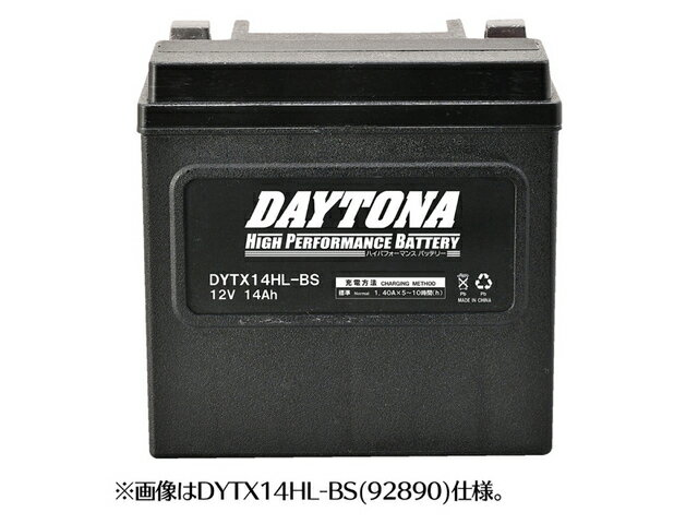 バイク用品, バッテリー  XL1200C 12000465958-04A MF DYTX14HL-BS