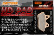 【ハーレー】【ストリートグライド(FLHX)/08-14】R[リア]用【DAYTONA】 [デイトナ] ブレーキパッド [HDPAD] 76358 デイトナ製