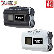 ハイビジョン ドライブ レコーダー ホワイト ブラック リサーチ ビーエス ウェアラブルカメラ アクション
