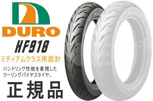 タイヤ, オンロード用タイヤ OEM 11070-17CB400 CBR250R NSR250R VTR250 ER-5 Ninja250 250R 250 2 250 MT-03 MT-25 YZF-R25 YZF-R3HF918 DURO