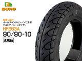 ダンロップOEM DURO デューロ :チューブレスタイヤ 90/90-10 HF263A