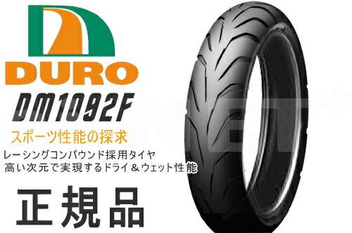 タイヤ, スクーター用タイヤ  10060-12 OEM KSR100 NSR50 NSR80 KSR-1 KSR-2 KSR110 TDR50 TZM50R TDR80 ZZDURO DM1092F