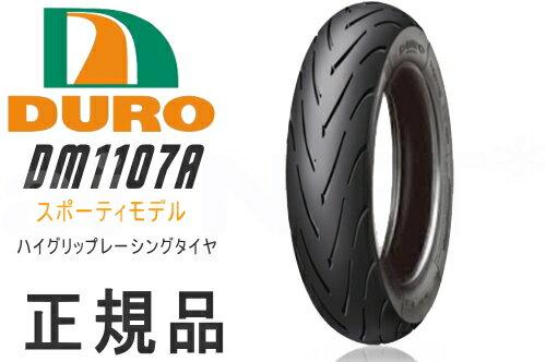 タイヤ, スクーター用タイヤ OEM JOG Z ZR 501993 DURO DM1107A 9090-10 50M
