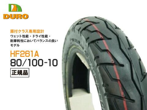 タイヤ, スクーター用タイヤ  80100-10 TODAY 50 OEM DURO HF261