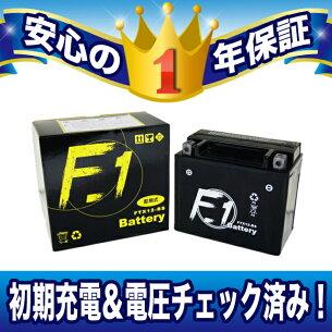 FTX12-BS【YTX12-BS互換】【安心の1年保証】【液入れ充電済み】【F1】【バイク用】【バッテリー】