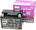 ジャイロX ヒーター付き/TD01 古河バッテリー [ 古河電池 ] シールド型 バイク用バッテリー ...