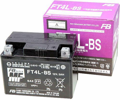 スーパーカブ郵便車MD50MD50 古河バッテリー [ 古河電池 ] シールド型 バイク用バッテリー FT4L-BS