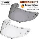 SKY SHOEI CNS-1 ミラーシールド ショウエイ GT-Air GT-AIR2 NEOTEC【SKY】