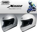 車・バイク & パーツ通販専門店ランキング20位 【SHOEI】 エックス-キッズ ライトシルバー ヘルメット フルフェイス ショウエイ X-KIDS