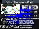 【1年保証付】【スカイウェイブ250 CJ43A】【H4 6000K HID】2灯セット 薄型バラスト デジタルHIDフルキット Hi/Lo電磁スライド式 【あす楽】