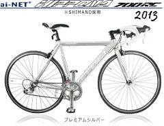 [700C][ロードバイク][ロードタイプ自転車][700C-R01][シマノ16段変速ギア][ロードサイクル][ロ...