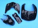 出品商品は俗に言う「B級品」です。JOKER ジョーカー50 ジョーカー90 AF42 HF09 外装カウル9点 黒