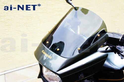 外装パーツ, スクリーン 6ZRX400 ZRX1100 ZRX1200DAEG ZRX1200R aiNET
