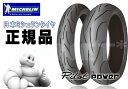 METZELER RACETEC RR 120/70ZR17 M/C (58W) TL K1 フロント用 メッツラー・レーステックRR コンパウンド:K1 商品番号2548300