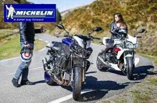 【送料無料】MICHELIN(ミシュラン)POWERRS/パワーRS120/70ZR17フロント用【704470】【オンロード用タイヤ】フロントタイヤ