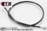 【セール特価】NTB[純正品相当] HONDA VTR250 MC33 純正リペア用 メーターケーブル SHJ-06-165 メーターワイヤー