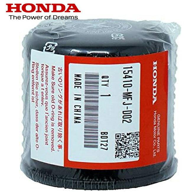 エンジン, オイルフィルター HONDA CB1300SF CB400SF CB1000RR CB750 CBR600RR VFR800 SHADOW400 600 15410-MFJ-D01