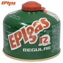 EPIgas EPIガス 230レギュラーカートリッジ 高性能標準タイプガス バーナー用 ガス缶 ガスカートリッジ キャンプ アウトドア トレッキング フィッシング G-7001 あす楽対応
