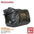 【送料無料】Kemeko/ケメコ容量80LキャンピングドライバッグDRY-X3XL防水バッグ【KMX-D003BK】キャンプバッグツーリングバッグTPUターポリンバイクシートバッグレインバッグ