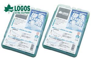 お買い得2個セット LOGOS/ロゴス 倍速凍結・氷点下パックM 81660642 保冷剤 冷凍保存 長時間 あす楽対応