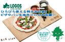 LOGOS/ロゴス Bamboo大きいまな板(50×30.5cm)【81280005】バーベキュー【竹製 バンブー まな板 ウッドプレート】【アウトドア クッキング キャンプ クッカー 調理器具・バーべキュー用品 おしゃれ 料理】あす楽対応 キャッシュレス5%還元
