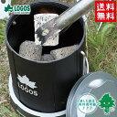 【送料無料】LOGOS/ロゴス ポータブル火消し壷 8106...