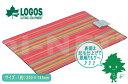 LOGOS/ロゴス ピクニックサーモマット(230×155cm)【73833264】アクセサリー ビーチ キャンプ ピクニックマット レジャーシート 防水【グランドマット テントインナーマット テントインナーシート】 キャッシュレス5%還元