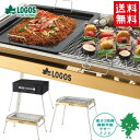 【送料無料】LOGOS/ロゴス eco-logosave チューブラル...