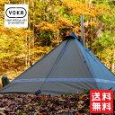 11月入荷 YOKA/ヨカ TIPI(ティピ) ワンポールテント 1〜2人用 キ