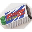 車・バイク & パーツ通販専門店ランキング9位 POSH ポッシュ レーシングC.D.I. スーパーバトル 品番 271061