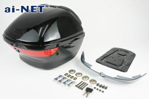 3ヶ月保証付き  リアボックス  トップケース  28L  SRV250  SRV400 リアボックスアタッチメント付汎用品ブ