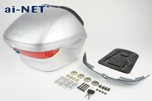 3ヶ月保証付  リアボックス  トップケース  28L  SRV250  SRV400 リアボックスアタッチメント付汎用品シル