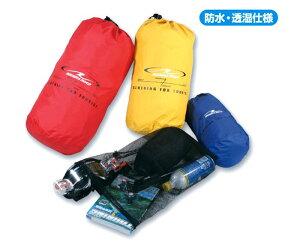 デュアルテックスコーティングを施した防水・透湿スタッフバッグ【ラフ&ロード】 RR5563 デュア...