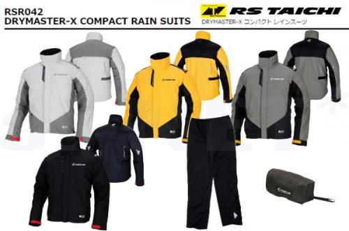 アールエスタイチ RSR042 DRYMASTER-X(ドライマスターX) コンパクト レインスーツ ...