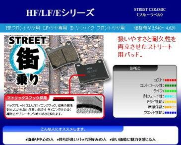 【GL1500 ゴールドウィング/96-00】WF[ダブルディスク フロント]用 SBS ブレーキパッド タイプHF ストリート用 [777-0647020]
