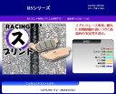 【GSX-R1100/89-92】WF[ダブルディスク フロント]用 SBS ブレーキパッド タイプRS スプリントレース専用 [777-0624088]