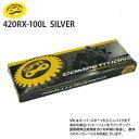 SFR チェーン 420-100L【ホンダ DAX ダックス モンキー モンキーバハ ベンリィ50  ...