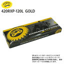 【送料無料】SFR チェーン【GROM グロム MSX125】 420-120L ノンシールチェーン ...
