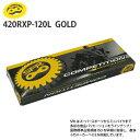 チェーン【セール特価】420-120L【APE50 エイプ50 APE100 エイプ100 NSR5 ...