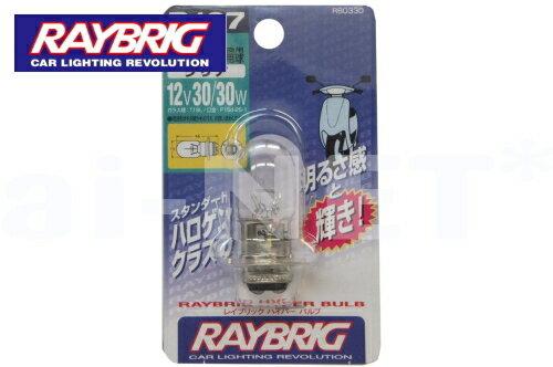 ライト・ランプ, 電球・ライトバルブ APE (XZ50)RAYBRIC 12V3030W PH7 (R107)