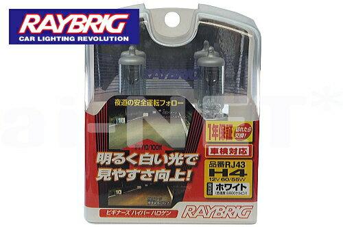 ライト・ランプ, 電球・ライトバルブ ZXR400RAYBRIC H43600K 12V 6055W H4 (RJ43)